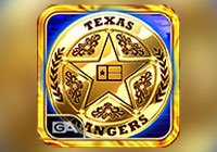 Texas Rangers Reward