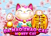 Da Mao Zhao Cai: Money Cat