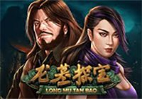 Long Mu Tan Bao
